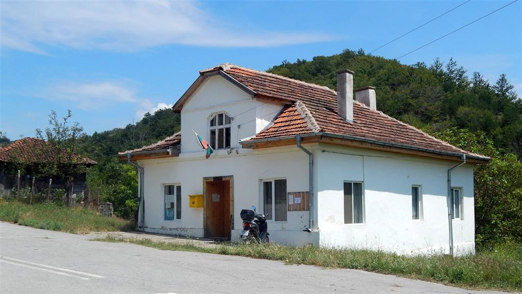 Кметството на село Праужда