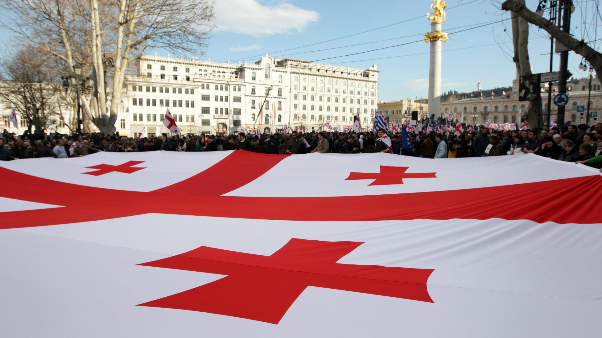 Грузинското знаме