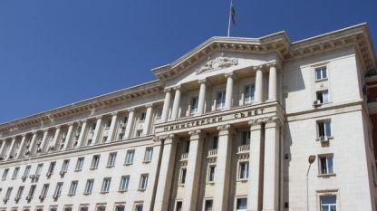 Сградата на Министерския съвет в София.