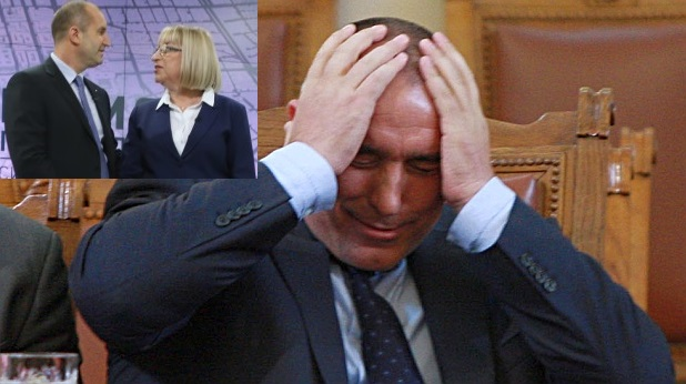 Резултат от изображението за БОЙКО оставка