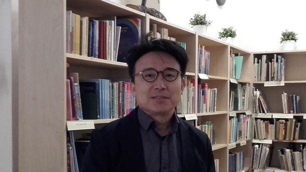 Ик-Джунг Канг