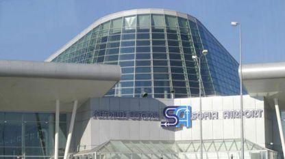 аеродром у Софији