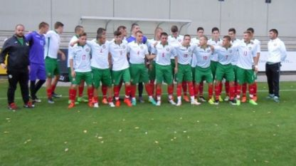 Юношески национален отбор на България до 19 години