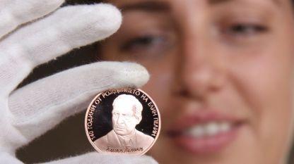 От 3 юли Българската народна банка пусна нова възпоменателна монета на тема