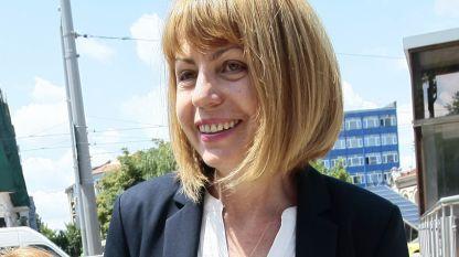 Jordanka Fandëkova