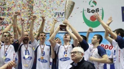"""Марек Юнион Ивкони"" за трета поредна година стана шампион на България по волейбол"