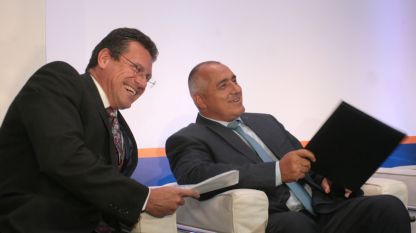 Vice President of the Commission in charge of Energy Union Maros Sefcovic and Bulgarian Prime Minister Boyko Borissov during a conference in Sofia