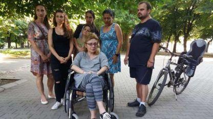 Участници в протеста против социалната система в Стара Загора