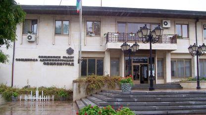 Община Свиленград