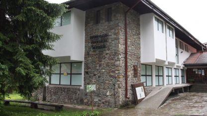 Природонаучният музей в село Черни Осъм