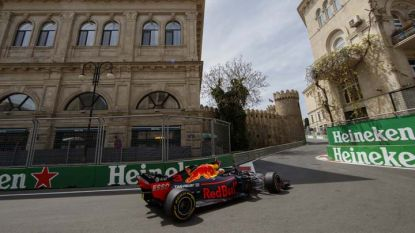 Състезанието в Баку също беше отменено