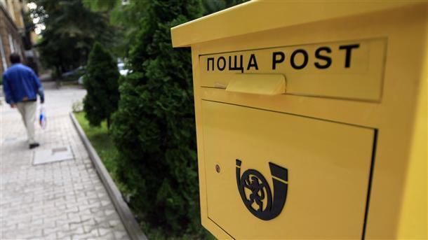 """От """"Български пощи"""" информират потребителите, че има забавяне на пратките"""