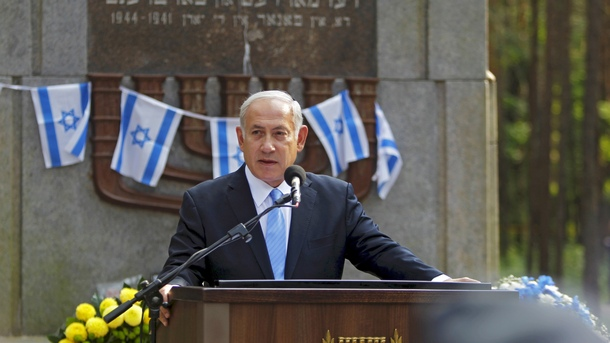 Съпругата на Нетаняху е признала пред прокуратурата, че неправомерно е похарчила около 44 000 евро