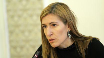 Nikolina Angelkowa