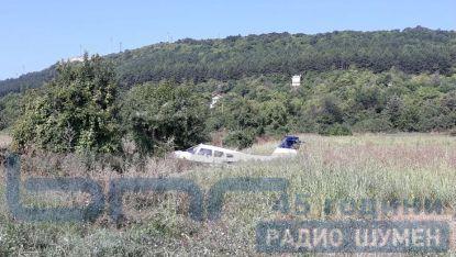 Малък самолет падна край Шумен.