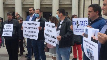 Граждански протест в Бургас срещу лошото качество на въздуха в града - март, 2018