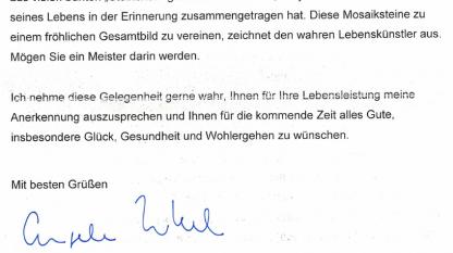 част от писмото