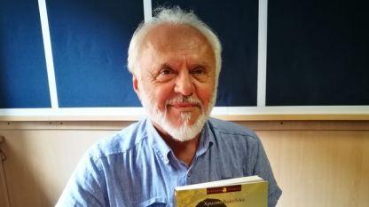 Христо Буковски