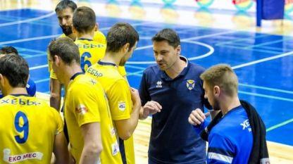 Треньорът на волейболния Хебър Атанас Петров е доволен от представянето на тима