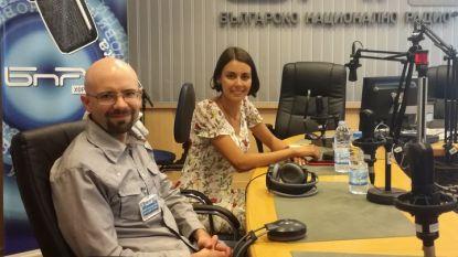 Брайън Шарплес и Василена Вълчанова