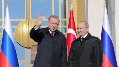 Президентите на Турция и на Русия Реджеп Ердоган и Владимир Путин