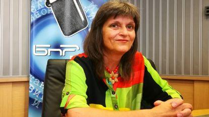 Къдринка Къдринова
