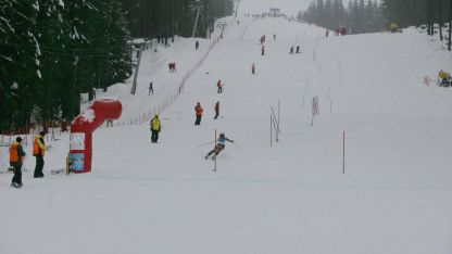 България домакин на четири старта от Европейската купа по ски през 2016