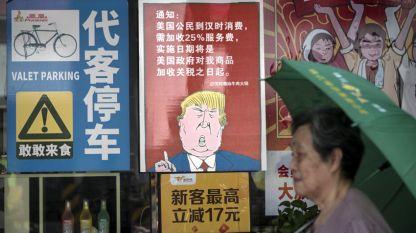 """С днешното решение на Пекин се слага край на поредното """"примирие"""" в търговската война със САЩ."""