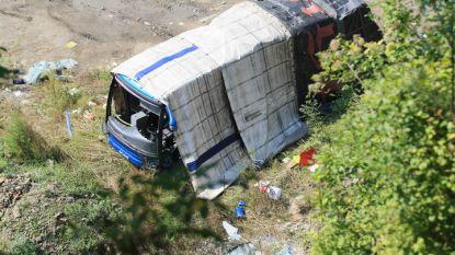 Катастрофиралият автобус край Своге