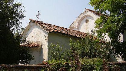 "Kisha ""Shën Petka"""