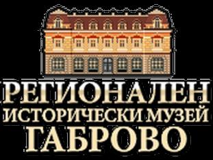 РИМ ГАБРОВО