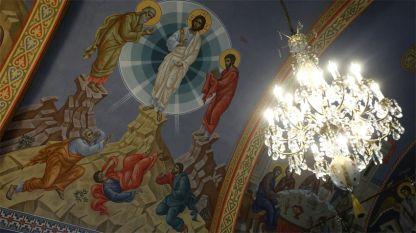 Православната църква чества Преображение Господне