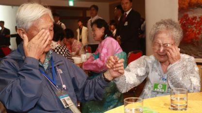 Среща на разделени от Корейската война брат и сестра
