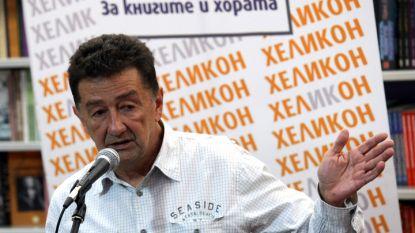 Юри Лазаров