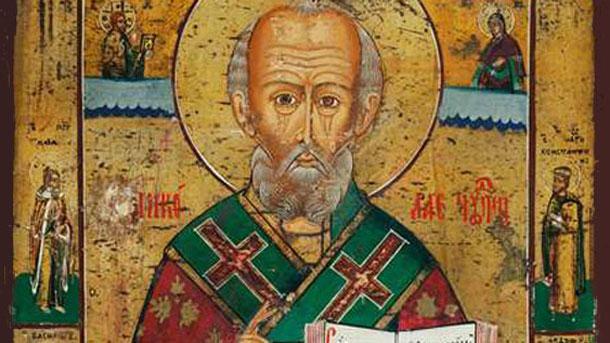 """Свети Николай прилага божията заповед """"да правим добро скришом и да не търсим за него светска слава"""""""