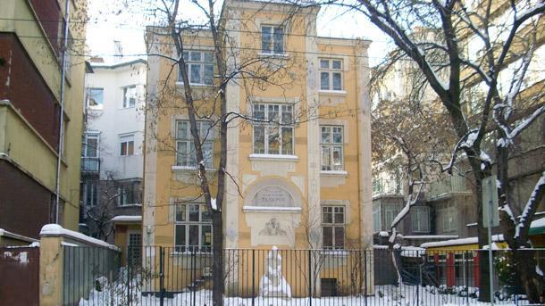 Къщата-музей на Яворов в София.