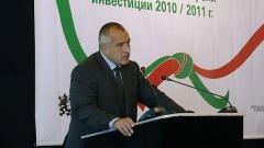 رئيس الوزراء بويكو بوريسوف في منتدى الحكومة وجال الأعمال