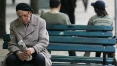 Mit wenigerals 105 Euro monatlichmuss fast jeder Vierte in Bulgarien auskommen – das sind Arbeitslose, Sozialhilfeempfänger, ein nicht geringer Teil der Rentner, viele kinderreiche Familien, Alleinerziehende und Menschen mit Behinderungen.