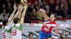 Im Spiel um Bronze unterlagen dieBulgaren den Serben mit 0:3.