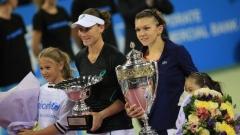 Simona Halep aus Rumänien (rechts) hat das WTA-Turnier in Sofia gewonnen.