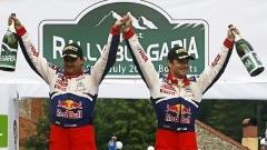 Der sechsfache Rally-Weltmeister Sébastien Loeb und sein Co-Pilot Daniel Elena fuhren einen überzeugenden Sieg für Citroen bei der 41. Rally Bulgarien, die in diesem Jahr eine WM-Premiere feierte.