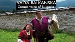 Στο πλαίσιο του φεστιβάλ θα πραγματοποιηθεί συναυλία δημοτικής μουσικής με την περίφημητραγουδίστρια Βάλια Μπαλκάνσκα