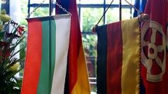 φόρουμ διοργανώθηκε από το Βαλκανικό Γραφείο υποβοήθησης της μεσαίας τάξης, που ενώνει οργανώσεις εργοδοτών και βιοτεχνών από 10 βαλκανικές χώρες και τη Γερμανία