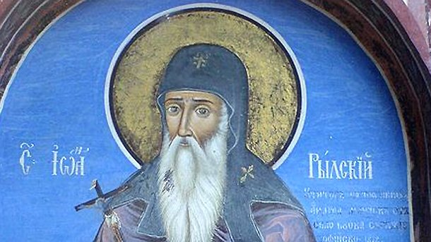 St ivan rilski the patron saint of bulgarian people history and st ivan rilski the patron saint of bulgarian people publicscrutiny Image collections