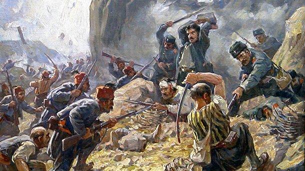 bulgarie histoire-