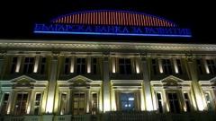 Banco de Desarrollo de Bulgaria