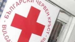БЧК червен кръст