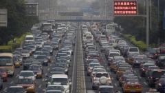 Китай задръстване