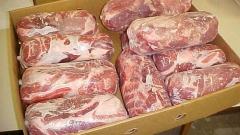 месо пакети