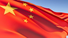 Китай - знаме
